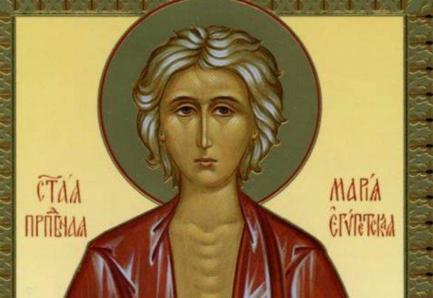 День памяти Преподобной Марии Египетской