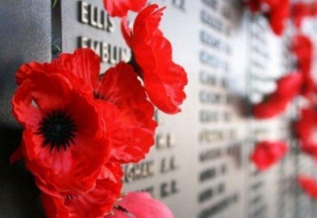 День Победы над нацизмом во Второй мировой войне