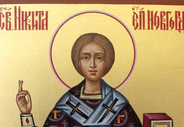 День памяти Святителя Никиты Новгородского