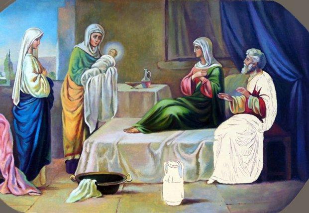 Рождество Иоана Крестителя