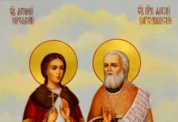 День памяти Преподобного Антония Карельского