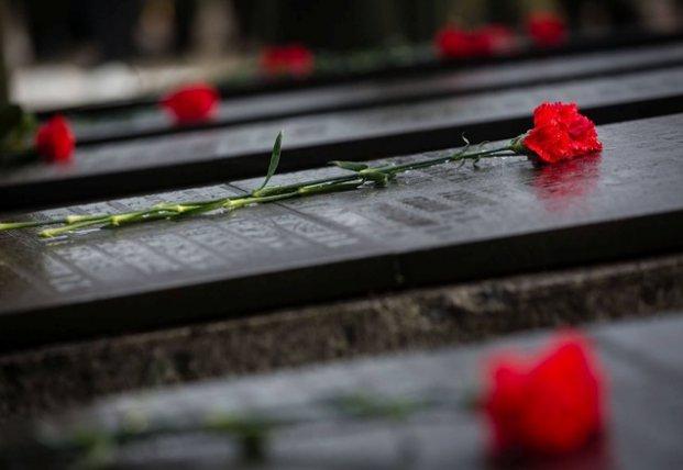 День почтения памяти участников боевых действий на территории других государств