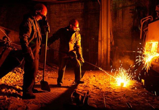 День работников  металлургической промышленности