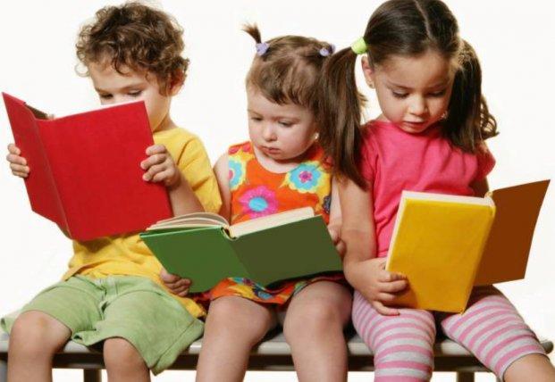 День детской книги