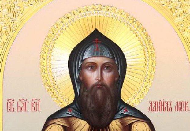 День памяти князя Даниила