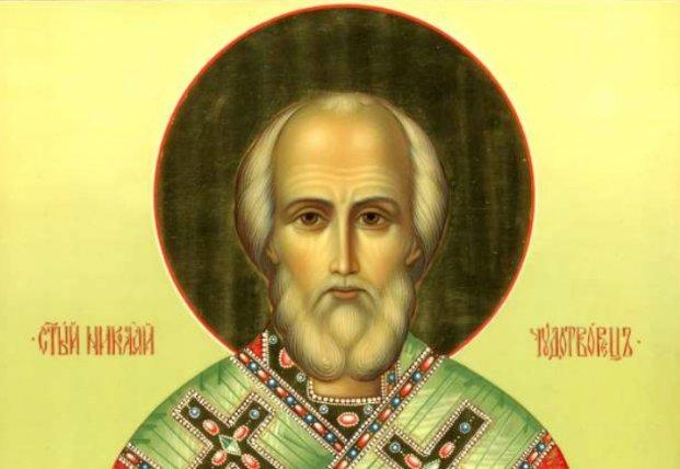 Рождество Святителя Николая Чудотворца, епископа Мир Ликийских