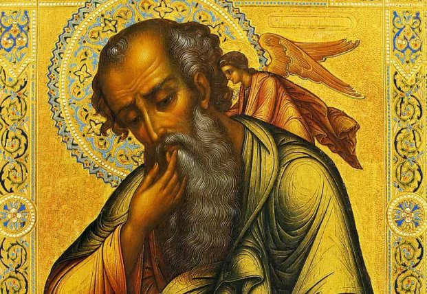День Иоанна Молчальника