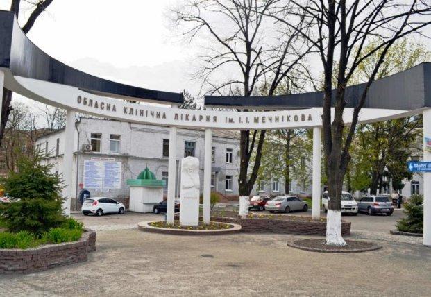 В Днепре горела больница им. Мечникова (видео)