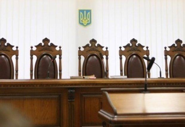 Уволенные Зеленским члены ВСП ушли в отпуск