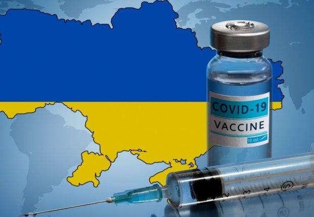 В МОЗ назвали стоимость одной дозы вакцины