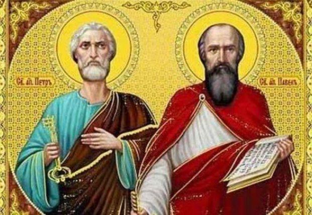 С <b>праздником</b> Петра и Павла: музыкальная <b>открытка</b> (видео)
