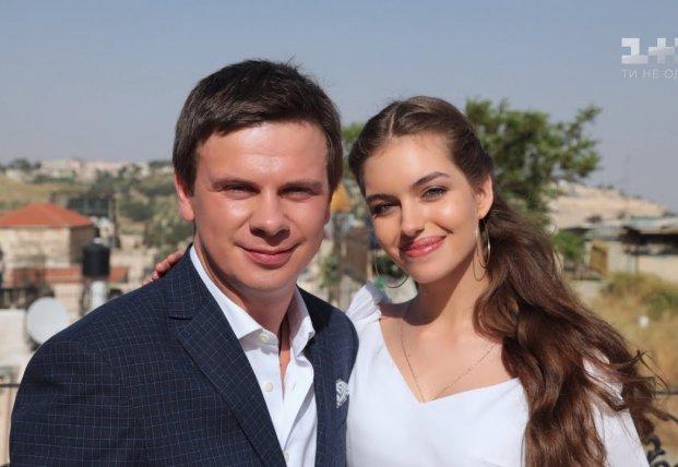 Путешественник Дмитрий Комаров тайно женился (видео)