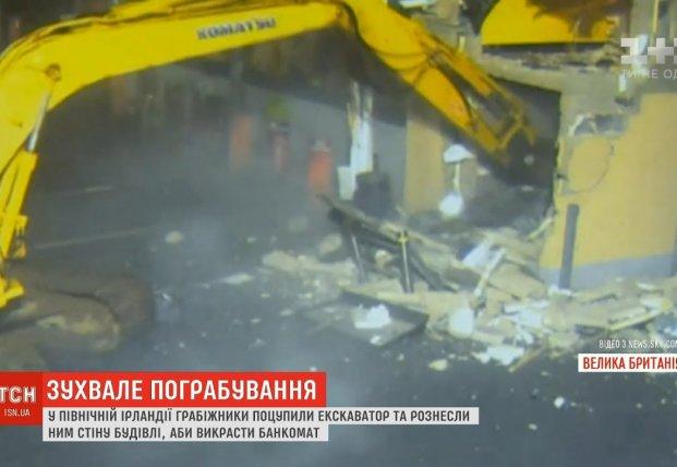 На Харьквщине подорвали банкомат и украли кассеты с деньгами, - Нацполиция - Цензор.НЕТ 6686