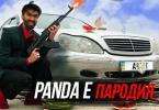 CYGO - Panda E (пародия от Четкого пацы)