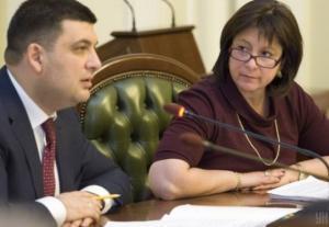 Кабмин одобрил два законопроекта по выполнению обязательств в рамках ассоциации с ЕС - Цензор.НЕТ 1732
