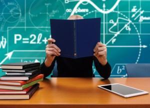 Яка країна має кращу в світі систему освіти