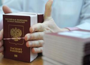 Російські паспорти в ОРДЛО. Про небезпеки сценарію для України
