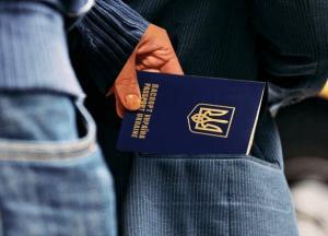 Потерял паспорт - жди кредит: как заблокировать потерянные документы