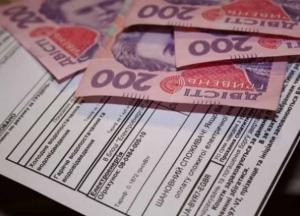 Взять кредит в москве в банке иногородним без справки 2ндфл и без московской регистрации