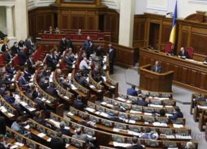 """Про """"священних корів"""" у новому парламенті: депутати розпочали запеклу боротьбу за гідні зарплати"""