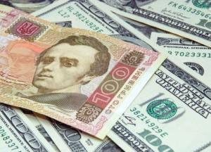Нестабильный курс гривни: экономисты спрогнозировали будущие колебания