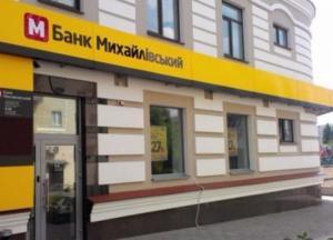 Власть блокирует дело банка