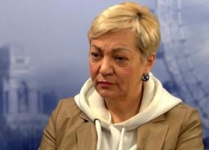 Решение Печерского суда о приводе Гонтаревой: угроза или блеф