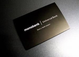 стартовый кредит монобанк