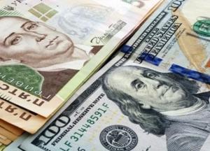Загадочный курс: до каких пор валюта продолжит дешеветь, а гривня – укрепляться