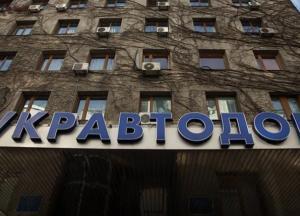 Работники Укравтодора заявили Зеленскому о коррупции руководства по тендерам на 1,4 миллиарда (документы)