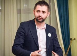"""""""Идите все лесом"""": Арахамия заявил, что партии не подают кандидатов в Кабмин (видео)"""