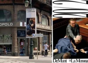 Драки в Раде стали рекламой королевского театра Бельгии (фото, видео)