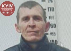 В Киеве мужчина изнасиловал и ограбил несовершеннолетнюю девушку (фото)