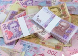 Индексация зарплаты: назван размер повышения (видео)