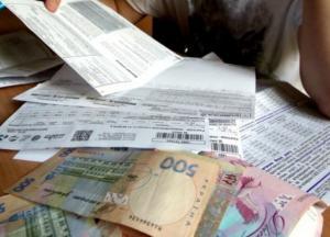 Без учета субсидий: украинцы получат коммунальные платежки по новым правилам (видео)