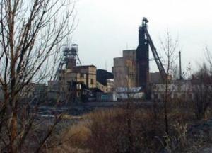 """В """"ДНР"""" происходят странные подземные толчки: разрушаются здания, остановлена шахта в Макеевке (фото)"""