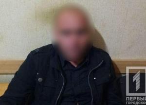 В Кривом Роге задержали мужчину, который собирался убить Зеленского