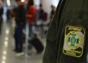 В аэропорту Киева гражданка России попросила убежища в Украине