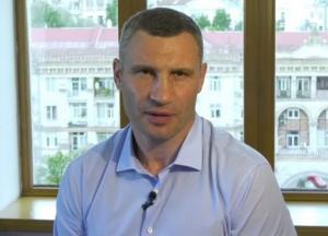 Виталий Кличко прокомментировал просьбу Зеленского об его отставке (видео)