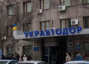 """В """"Укравтодоре"""" слили фирме семьи Кистиона под следствием 31 миллион, скрыв цены"""