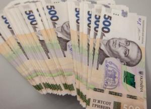 Нацбанк показал фальшивые банкноты 500 гривен (видео)