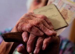 Какие сюрпризы ждут украинских пенсионеров в 2020 году (видео)