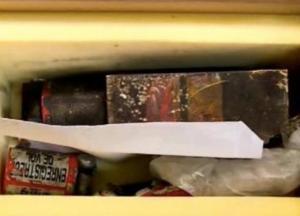 Черный ящик самолета МАУ расшифруют во Франции