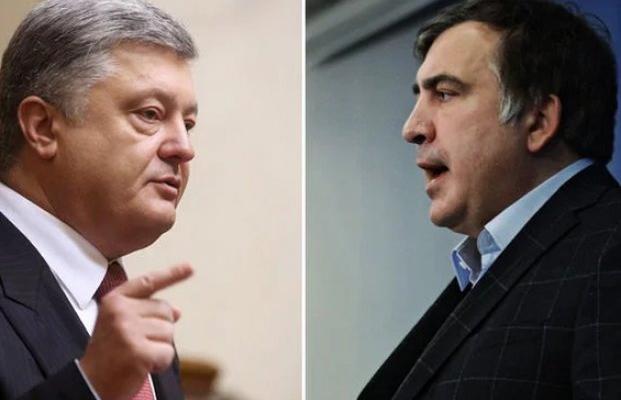 Картинки по запросу Саакашвили - фото