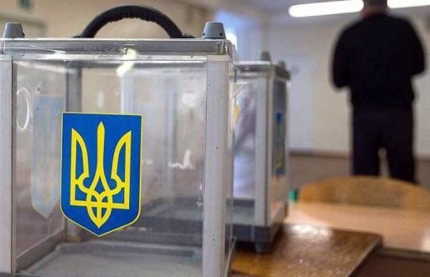 Три базових сценарія президентських виборів в Україні