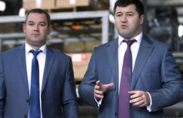 Кто такой новый руководитель ГФС Мирослав Продан