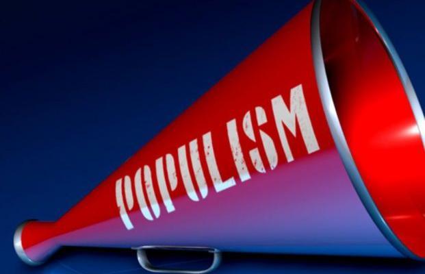 Чем опасен популизм для Украины?