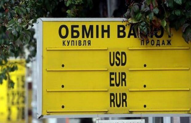 Курс наличного доллара упал еще на19 копеек