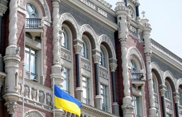 Украинские банки вынудили тщательнее следить заоперациями собственных клиентов