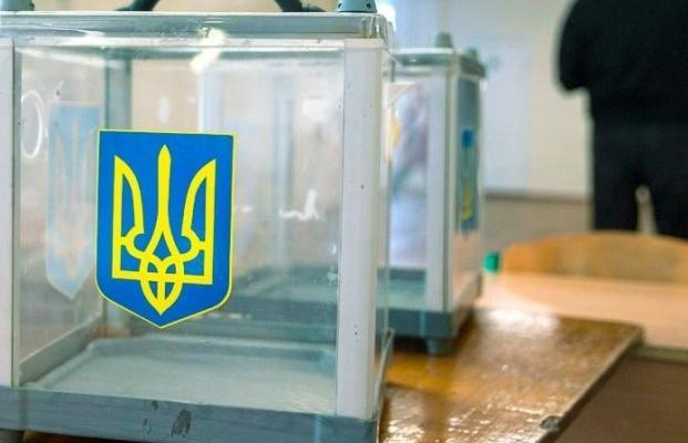Сколько украинцев будет выбирать президента и парламент